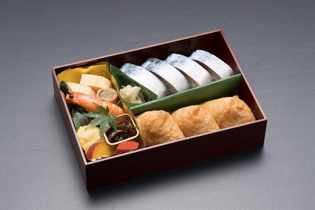 寿司折り喜撰茶屋|きせんちゃや