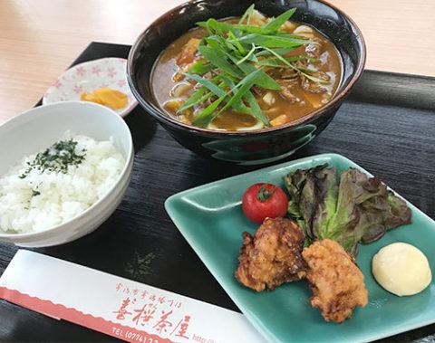 京風カレーうどんセット
